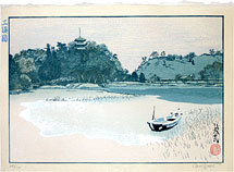 paul binnie woodblock