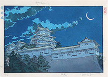 Famous Views of Japan: Himeji Castle - Test print
