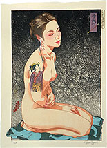 Hundred Shades of Ink of Edo: Kiyonaga's Pipe