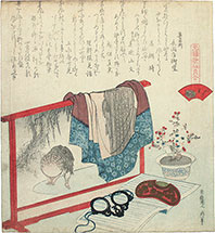 Hokusai, The Forgotten Shell
