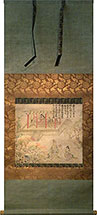 late Kamakura period hanging scroll