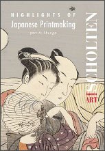 Highlights of Japanese Printmaking Part 4 - Shunga