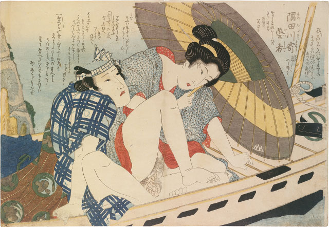 Keisai Eisen, Grass On the Way Of Love-Geisha On the Sumida River