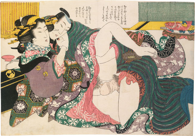 Жанр эротика япония