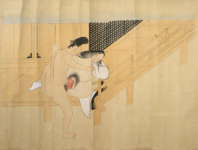 Jisekian Shujin painting Tale of the Brushwood Fence