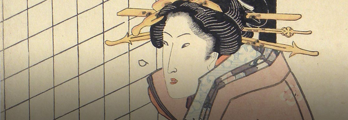 ukiyo-e prints exhibition